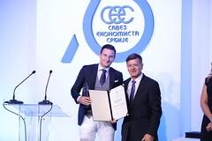 70 godina od osnivanja Saveza ekonomista Srbije