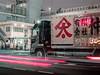 P5103886 copy (mblsha) Tags: mzuikodigitaled12100mmf40ispro tokyo tsukiji mtcandidate chku tkyto night