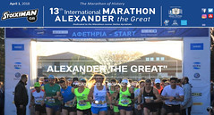 Greece, Macedonia, Thessaloniki, 13th International Marathon Alexander The Great (Macedonia Travel & News) Tags: greece macedonia macedonian ancient greek culture vergina sun blog star thessaloniki hellenic republic prilep tetovo bitola kumanovo veles gostivar strumica stip struga negotino kavadarsi gevgelija skopje debar matka ohrid mavrovo heraclea lyncestis history alexander great philip macedon nato eu fifa uefa un fiba greecemacedonia macedonianstar verginasun aegeansea thasos island kavala macedoniapeople macedonians peopleofmacedonia macedonianpeople macedoniablog monastery florina macedoniagreece makedonia timeless macédoine mazedonien μακεδονια македонија macedonianews macedoniapress travel macedoniatravel macedoniatimeless