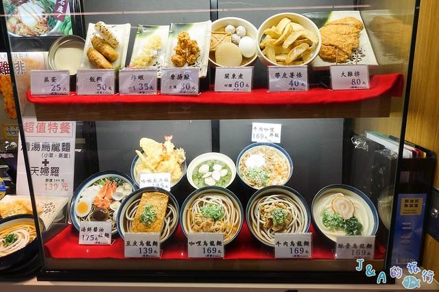 咚啪大阪烏龍麵 烏龍麵&超大碗牛丼雙拼只要150!(どんぱ)【新北美食】 @J&A的旅行
