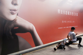 Hong Kong, Brace