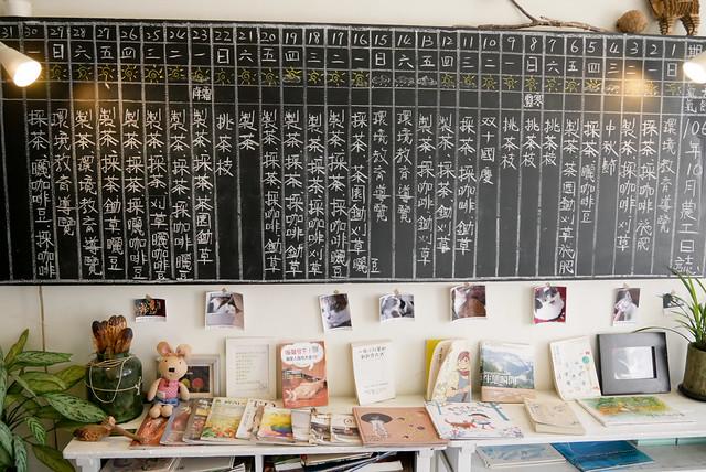 南投日月老茶廠-1130058