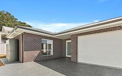 41A Korrongulla Crescent, Primbee NSW