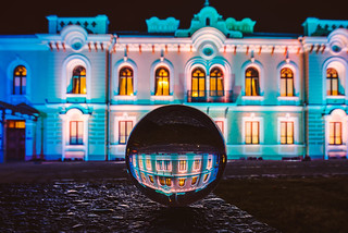 Colorful | Historical Presidential Palace, Kaunas | #GlassBallProject #328/365