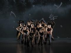_9041695 (黎島羊男) Tags: 雲門 關於島嶼 林懷民 formosa cloudgatedancetheatre cloudgate dance theatre linhwaimin olympus em1markii zuiko 1454mm