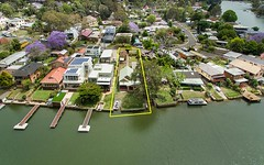 147 Prices Circuit, Woronora NSW