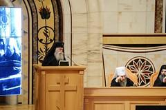 41. Заключительное торжественное заседание Архиерейского Собора 02.12.2017