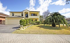 7. Gemalong Place, Glenmore Park NSW