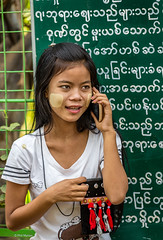 On the phone - New Bagan, Myanmar (Phil Marion) Tags: philmarion candid woman girl boy teen 裸 schlampe 나체상 벌거 desnudo chubby nackt nu ヌード nudo khỏa 性感的 malibog セクシー 婚禮 hijab nijab telanjang nude slim plump tranny sex slut nipples ass boobs tits upskirt naked sexy bondage fuck tattoo fetish buddhist asian oriental erotic cameltoe feet cock latina japanese african khoathân ebony khỏathân beach public swinger cosplay gay wife dick milf crossdress pussy ladyboy babe