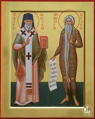 Свт. Марк Эфесский и прп. Макарий Великий (40х50)