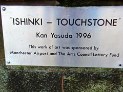 Manchester = Touchstone structure plaque (rossendale2016) Tags: northern international ringway bought purchased sponsored fund lottery council arts airport yasuda ishinki italy marble carrera smooth expensive hall bridgewater square barbirolli plaque touchstone manchester
