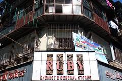 Ruby Chemist, Bombay (NovemberAlex) Tags: bombay colour india shopfront urban architecture