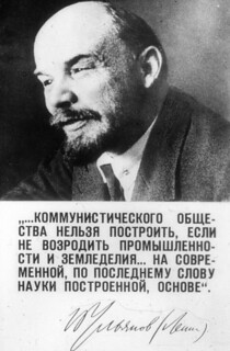 Lenin at the source of scientific and technological progress