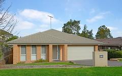7 Jarvisfield Place, Macquarie Links NSW