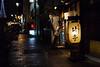 Sakae 1-chome, Nagoya (kinpi3) Tags: 名古屋 japan nagoya night street eosm ef40mm fushimi