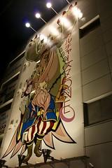 Akihabara at night (quiggyt4) Tags: akihabara night electrictown anime electronics neon billboard advertising escalator tube tubular intersection railway jryamanote japanrailways crosswalk transit transportation skyline city urban cityscape christmas sega nintendo pokemon retail commercial highrise pachinko slot atari pacman cyberpunk outrun bear arcade reflection uniqlo shadow occupy ows occupywallstreet ronpaul trump donaldtrump touristy tourism cartoon animation videogame