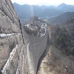 Great Wall of China thumbnail