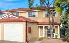 107/130 Reservoir Road, Blacktown NSW