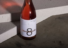 Moschopolis wines (George Strouzas) Tags: packaging packagingdesign design graphic typography ellegance label print labels series grape greek thebirthdaysdesign athens georgestrouzas konstantinayiannakopoulou tbd wwwthebirthdaysdesigncom thessaloniki moschopolis winery white red rose assyrtiko xinomavro sauvignon blanc direction shooting system