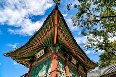 Changdeokgung  Palace 4 (21mapple) Tags: changdeokgung changdeokgungpalace palace seoul korea asia