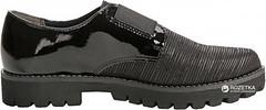 Туфли Marco Tozzi 2/2-24707/27-059-Black Pat.Com/12-Ж-162 39 Черные (917273_39) (azzafazzara) Tags: туфли обувь 38