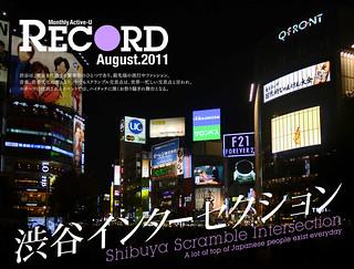 RECORD Active-U vol.046 - August 2011 / 渋谷インターセクション