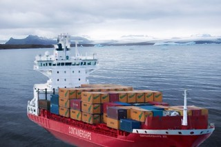 Iceland Republic - Cargo Ship arriving into Port
