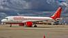 Air India Airbus A320NEO VT-EXV Bangalore (BLR/VOBL) (Aiel) Tags: airindia airbus a320 a320n a320neo vtexv bangalore bengaluru canon60d canon24105f4lis