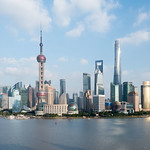 Pudong skyline by day thumbnail