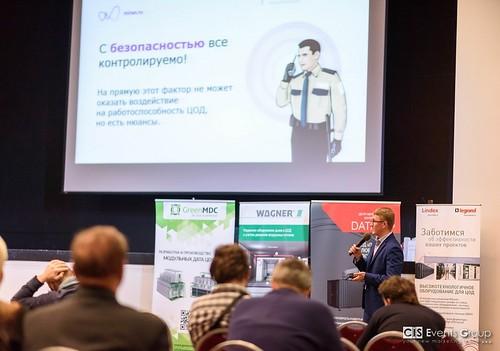 BIS-2017 (Saint Petersburg, 15.11)