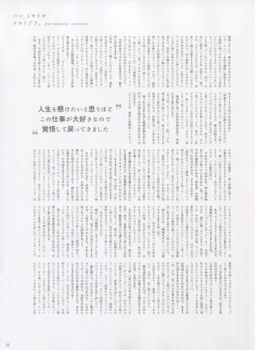 欅坂46 画像41
