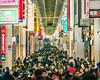 Osaka Shopping (Stuck in Customs) Tags: japan osaka 80stays rcmemories treyratcliff stuckincustoms stuckincustomscom hdr hdrtutorial hdrphotography hdrphoto aurorahdr shopping store shop people street photography