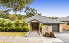 19 Paddock Close, Elermore Vale NSW