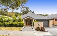 19 Paddock Close, Elermore Vale NSW