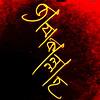 Jazakallah (Jahnagir Rayhan) Tags: shahjalal jazakallah bangali bangladeshi sylheti arabicword abdullah ahmodabdullah islam newsong kalarab islamicsong s