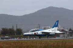 UP3A6331 (ken1_japan) Tags: 岐阜基地 航空祭 2017 飛行開発実験団 t7 f4 f15 f2 kc767 c130h t4 ブルーインパルス 南会場