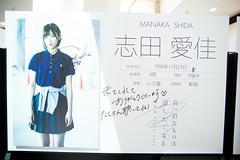 欅坂46 画像26