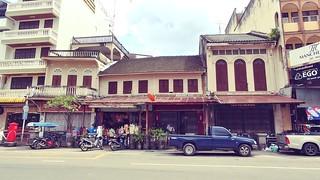 trang - thailande 4