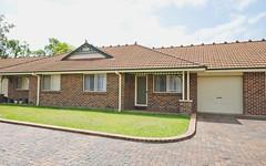 7/456 Cranebrook Road, Cranebrook NSW