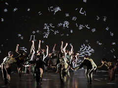 _9041544 (黎島羊男) Tags: 雲門 關於島嶼 林懷民 formosa cloudgatedancetheatre cloudgate dance theatre linhwaimin olympus em1markii zuiko 1454mm
