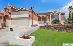 4 Winnaleah Street, West Hoxton NSW