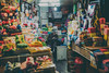 Lost in the heat of it all (mripp) Tags: art vintage retro old color seoul area asia market life leben alone alleine colorful leica m10 summicron 50mm