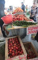 Tomatoes And More (peterkelly) Tags: uzbekistan tashkent chorsubazaar canon 6d digital asia gadventures centralasiaadventurealmatytotashkent tomatoes tomato cucumbers cucumber sign produce vendor seller market bazaar carrots basket woman