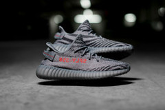 "Releasing: adidas Yeezy Boost 350 V2 ""Beluga 2.0"" (eukicks.com) Tags: adidas originals yeezy boost 350 v2 kicks new sneaker releases"