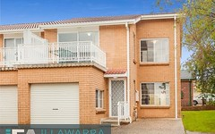 8/1-5 Mary Street, Shellharbour NSW