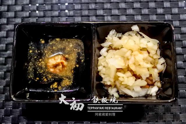大初鐵板燒_35_Teppanyaki_阿君君愛料理-3271