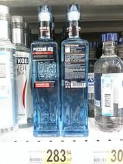 "Vodka ""Russian ice"" (m_y_eda) Tags: bhodhoro boca bosa botal botelkė botella botelo botila botol bottiglia bottle bouteille boutèy buddel buidéal buteglia buteli butelis butelka chai dhalo fläsch flasche flaska flaske flassche fles flesj garrafa gendul láhev molangi pudel pudele shishja şişe sticlă tecontli φιάλη боца бутилка бутылка лаг лонхо пляшка шише בקבוק פלאש بطری بوتل بوتڵ புட்டி సీసా ಬಾಟಲಿ കുപ്പി ขวด 瓶 瓶子 yotaphone vodka водка"