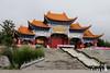 Il tempio Tao (FERROSETTE) Tags: tao yunnan cina dali scalinata tempio