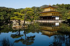 Golden Pavilion, Kyoto (kieranburgess) Tags: kinkakuji religious asia peaceful nature buddhism religion pavilion gold lake buddhist pond worldheritagesite garden trees unesco japanese serenity culture cultural forest golden heritage unescoworldheritage kyoto serene temple japan