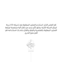 jehad_buhasan_Nazi_hitler_jehad (jehad.buhasan) Tags: jehad identity usa saudi qatar kuwait oman lebanon dubai bahrain arabic abudhabi logos uae ksa typography typofont gcc calligraphy logo brand pepsi outdoor تصميم مصمم jehadbuhasan branding instagram app inspriation